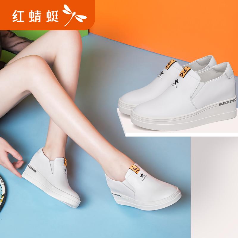 红蜻蜓女鞋春款真皮厚底休闲鞋女内增高学生坡跟单鞋女小白鞋百搭