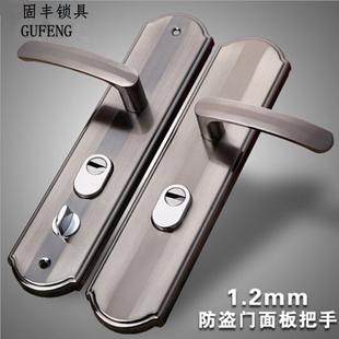 门配件家用拉手大门锁具手柄 防盗门把手通用型门锁老式