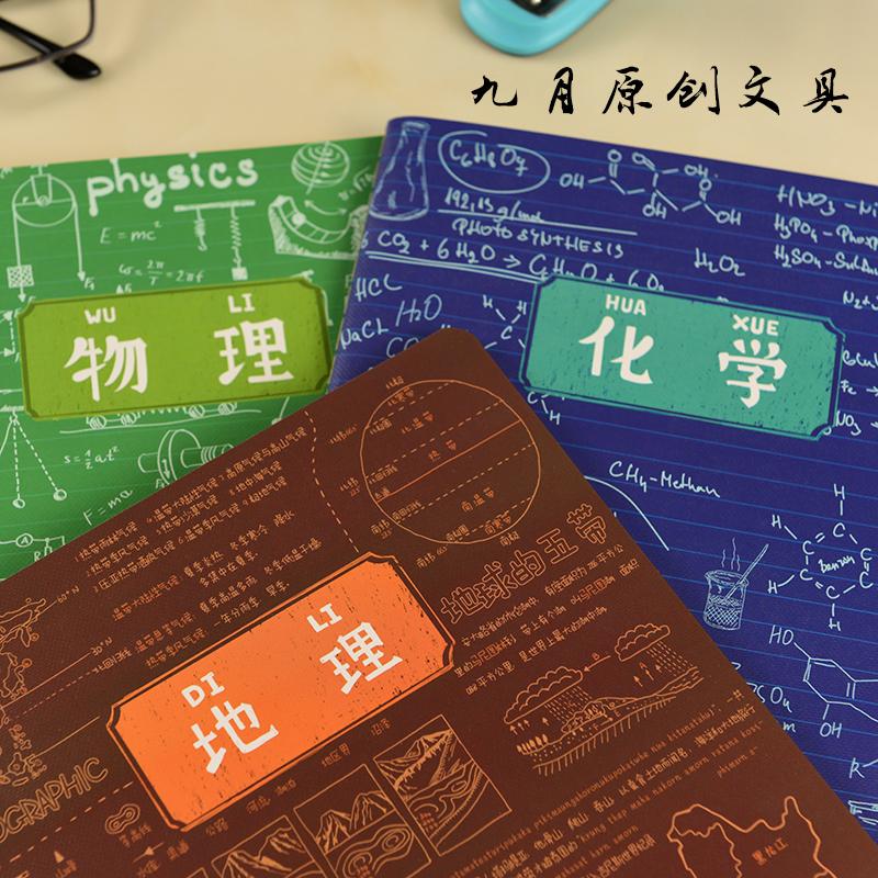 包邮16k记事本学科本学生随堂笔记本科目本文理科分类本日记本