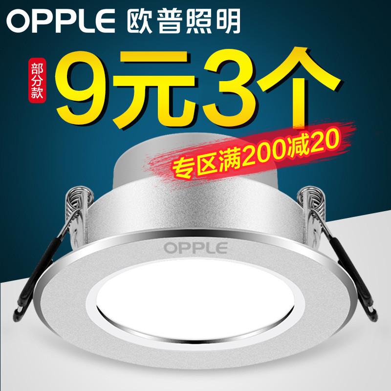Встраиваемые точечные светильники Артикул 521174603226