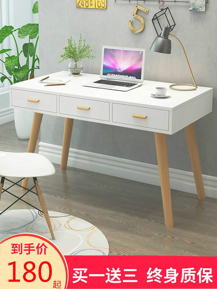 券后175.00元北欧ins电脑桌台式家用学习办公写字桌简易现代卧室儿童实木书桌