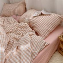 全棉水洗棉床上四件套纯棉100格子被套床单简约家用单人床三件套4