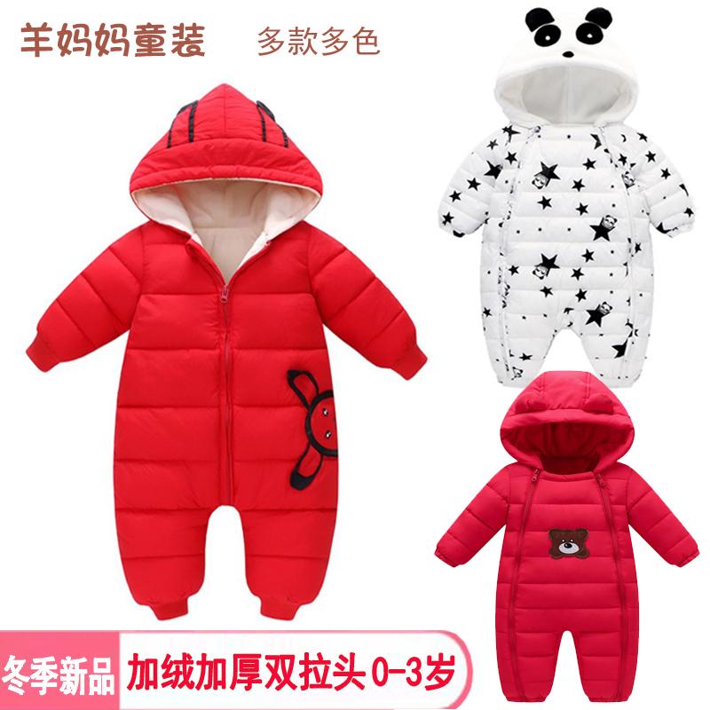 婴儿冬装套装0-1岁2男女宝宝衣服冬天夹棉袄新生儿连体衣加绒加厚有赠品