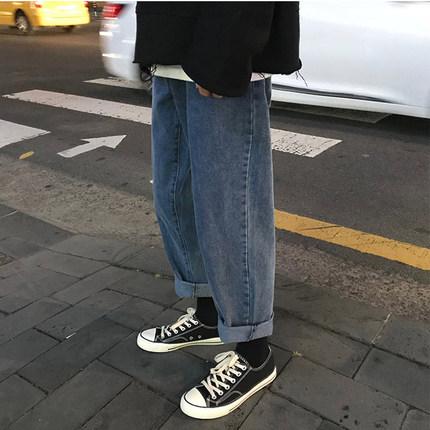 港风夏季宽松复古男士韩版子牛仔裤
