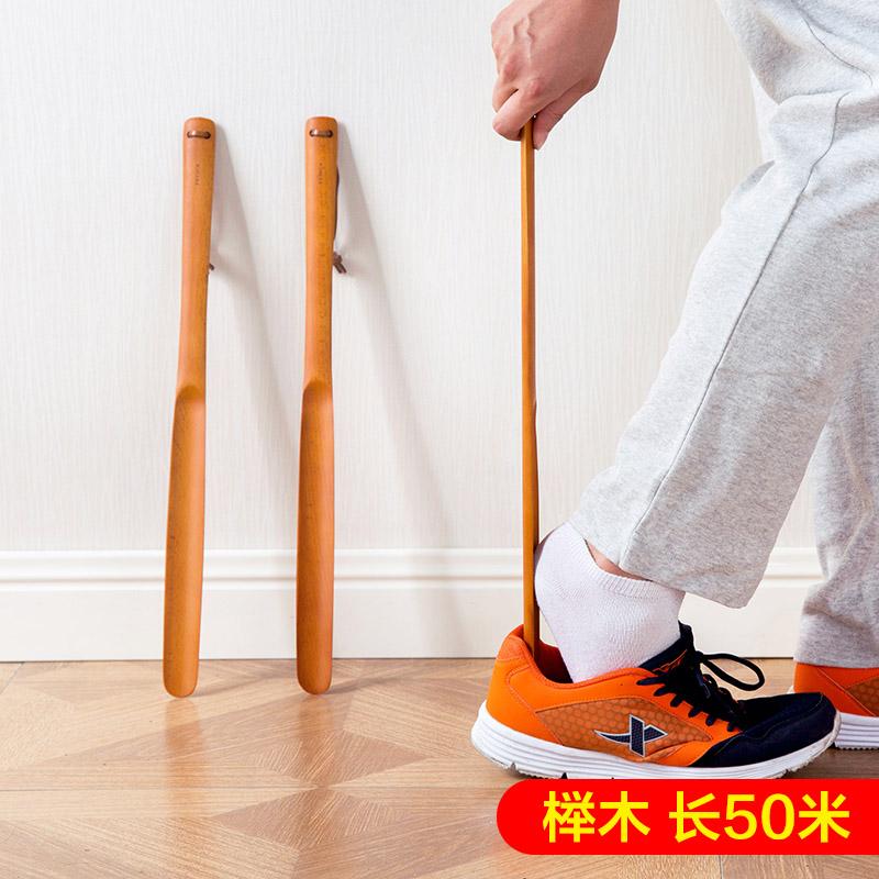 Сковорода дерево обувной тянуть сын деревянный творческий удлинять обувной привлечь долго старики обувной скольжение сын сандалии устройство поставить детская обувь тянуть