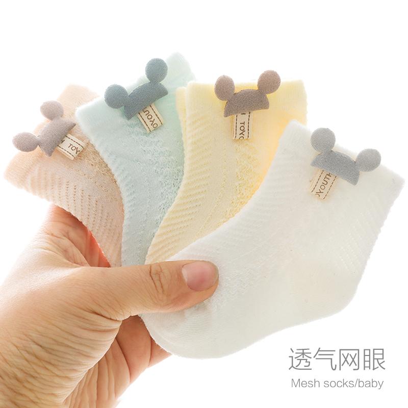 日本进口新生儿袜子春夏薄款纯棉中筒网眼透气松口婴儿宝宝短袜