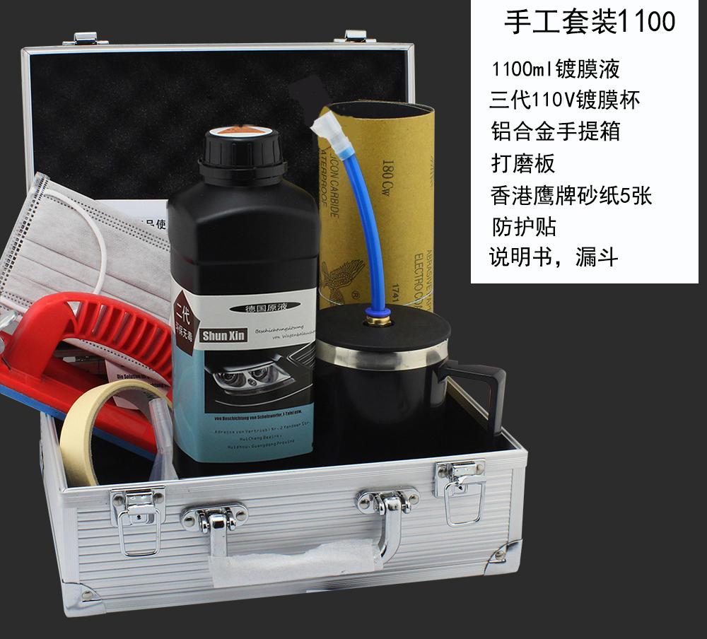 出口链接只发 广东省内 外省无法发货 配110V杯不明联系客服