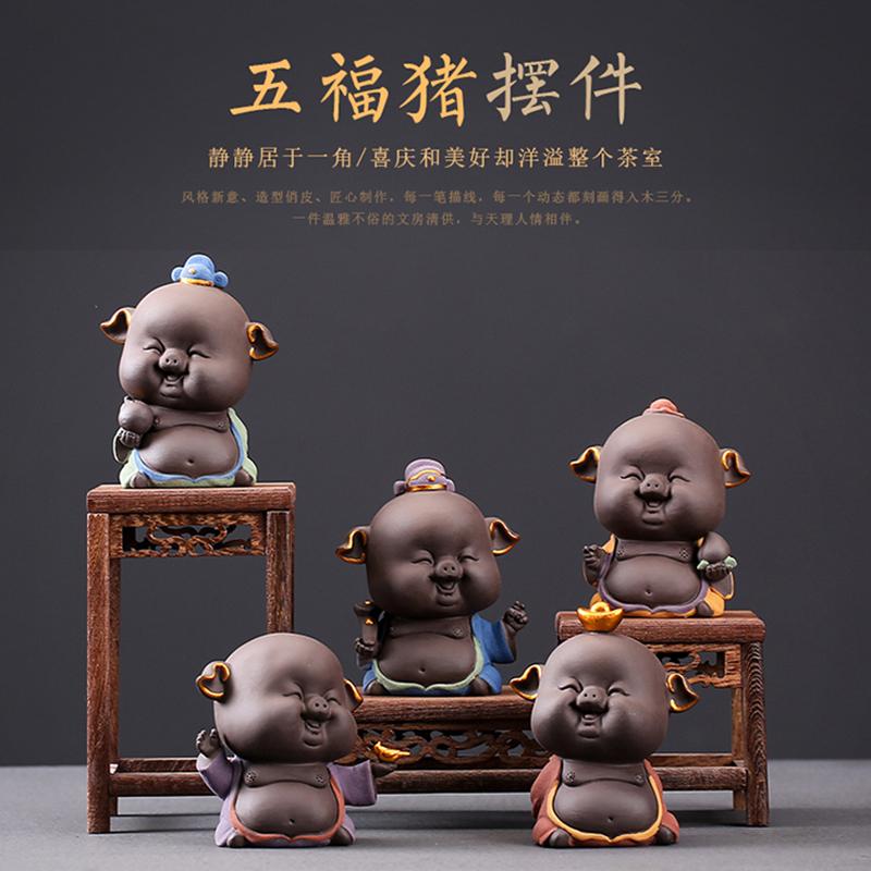 五福吉祥猪工艺品紫砂可养招财猪福禄寿喜财茶宠车载家居手工摆件