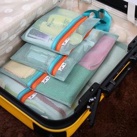 刘涛同款收纳袋花儿与少年衣物整理网袋旅行内衣收纳分类袋4件套