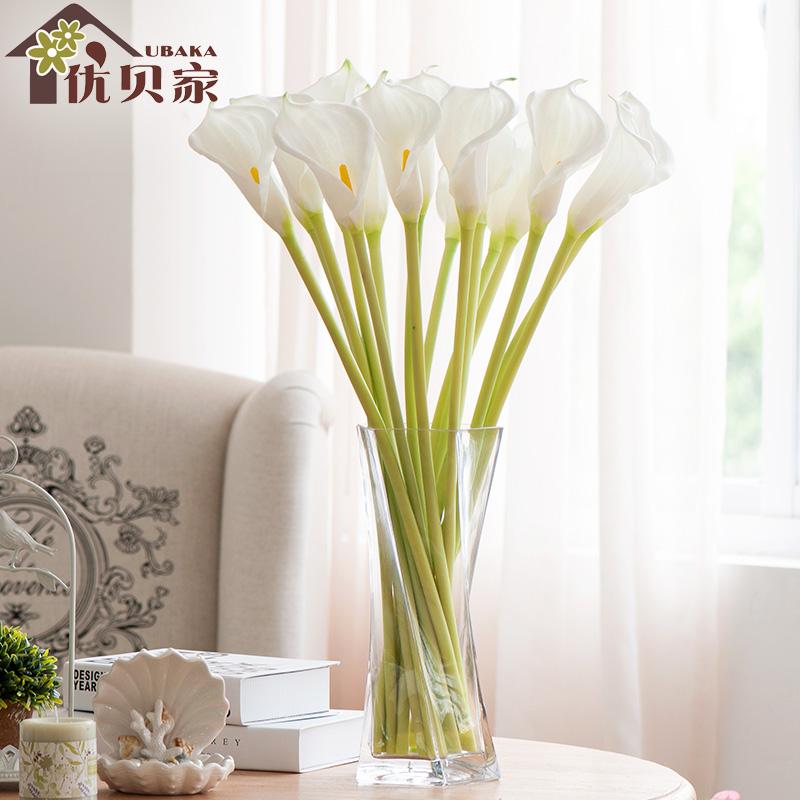 大号马蹄莲花束餐桌假花仿真花客厅摆件装饰干花花瓶插花绢花花艺