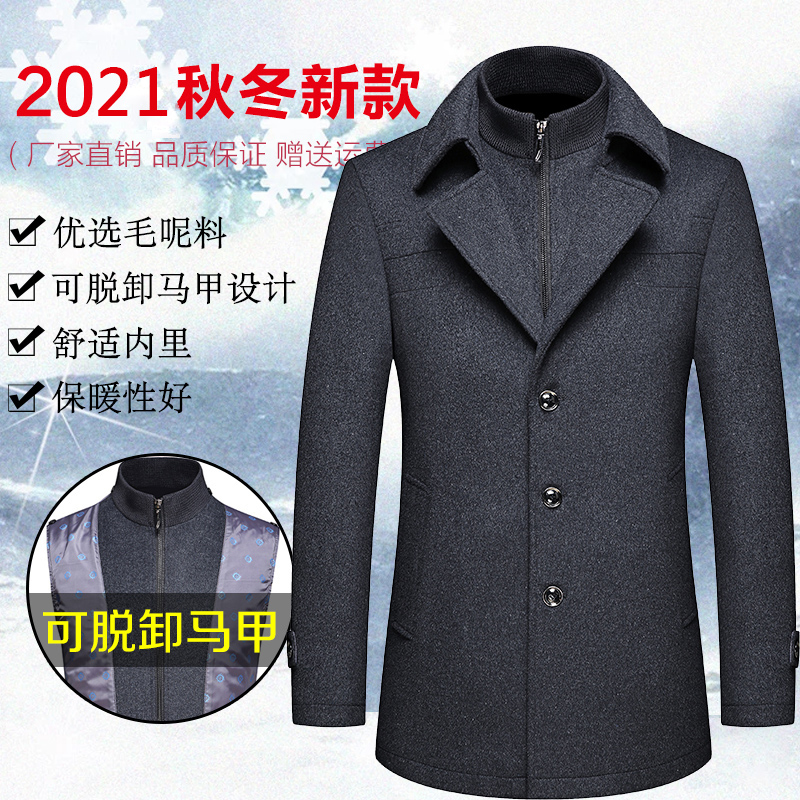 Autumn and winter middle aged mens woolen coat mens tweed jacket mens fathers jacket