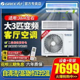 格力中央空调家用空调 隐藏安装 1匹1.5匹2匹3匹变频一拖一风管机图片