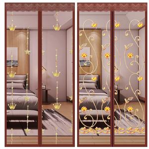 夏季防蚊门帘磁性对吸纱门纱窗魔术贴免打孔家用卧室客厅隐形窗纱