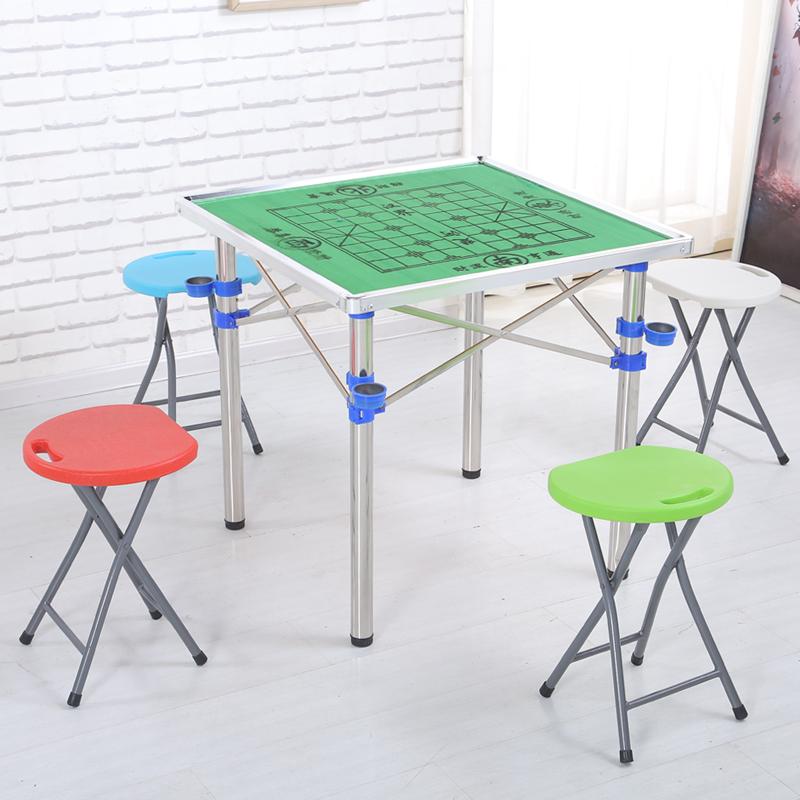 麻将桌 折叠麻将桌简易家用棋牌桌 宿舍麻将桌麻雀台棋牌餐桌包邮