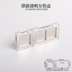 带磁透明眼影替换芯空盒口红唇膏遮瑕分装空盘高光腮红切割空压盘