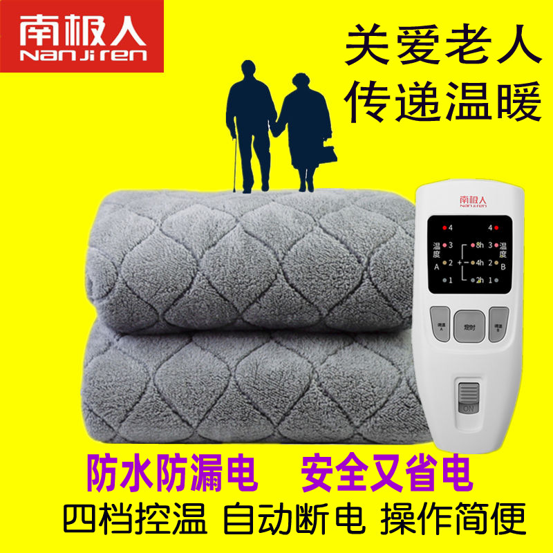 Antarctic electric blanket double double control intelligent timing waterproof old man single electric mattress mite removal automatic power off