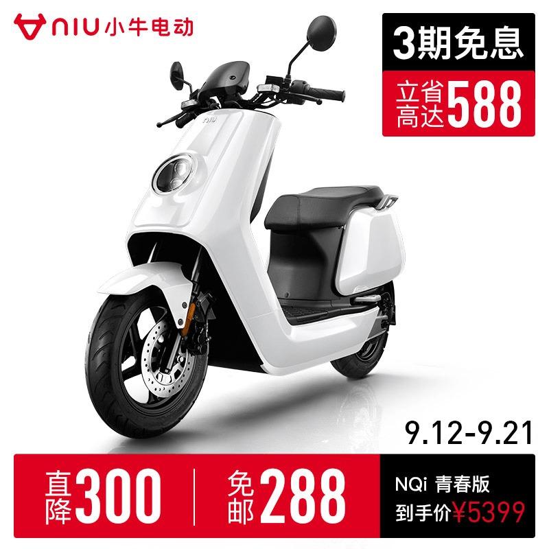 电动车摩托车
