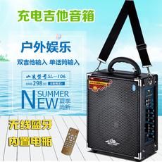 Гитарный усилитель Shan Ling