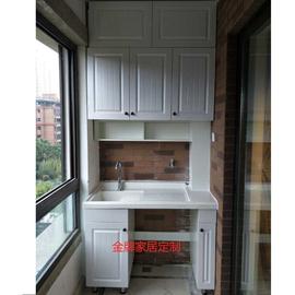 定制浴室柜镜柜组合柜 洗衣机柜阳台柜实木定做阳台吊柜 入户柜