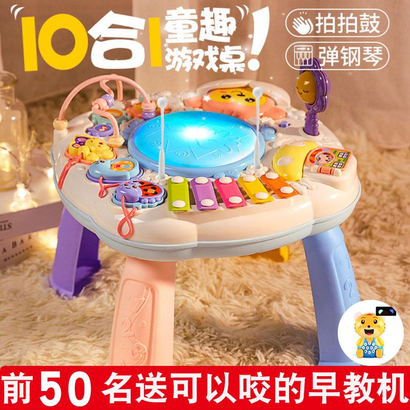 Развивающие игрушки Артикул 619155981237
