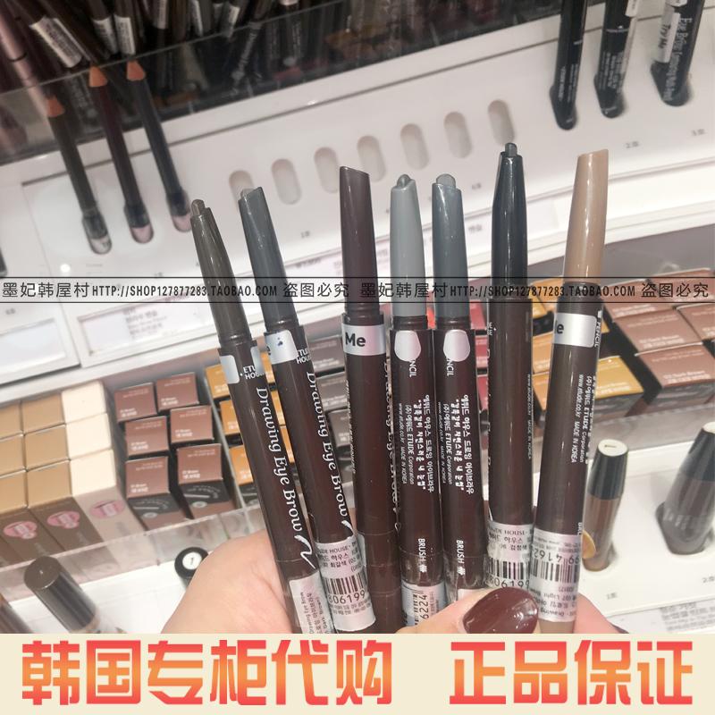 韩国专柜正品代购Etude爱丽小屋双头旋转自动眉笔自然防水防汗图片