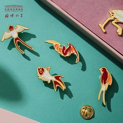 中国国家博物馆彩瓷徽章套装金属胸针领口包包两用外套女生日礼物