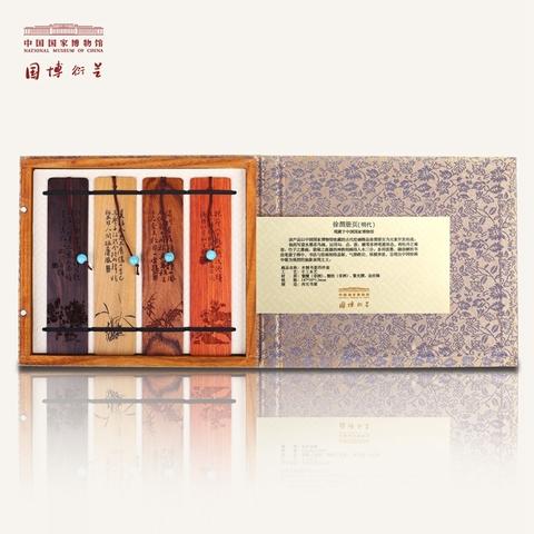 中国博物馆徐渭花卉木质书签礼盒装中国风文创博物馆教师礼物