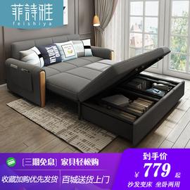 多功能可折叠简约懒人沙发床小户型客厅双人坐卧两用1.5米可储物