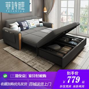 多功能可摺疊簡約懶人沙發牀小户型客廳雙人坐卧兩用1.5米可儲物