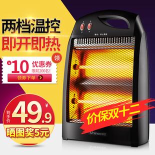 赛亿小太阳取暖器家用烤火炉节能静音小型办公室宿舍速热电暖器