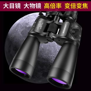 美国博狼威12 36X60变倍变焦高倍高清寻蜜蜂专业双筒望远镜微光夜