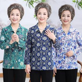 中老年妈妈装奶奶装宽松大码打底衫