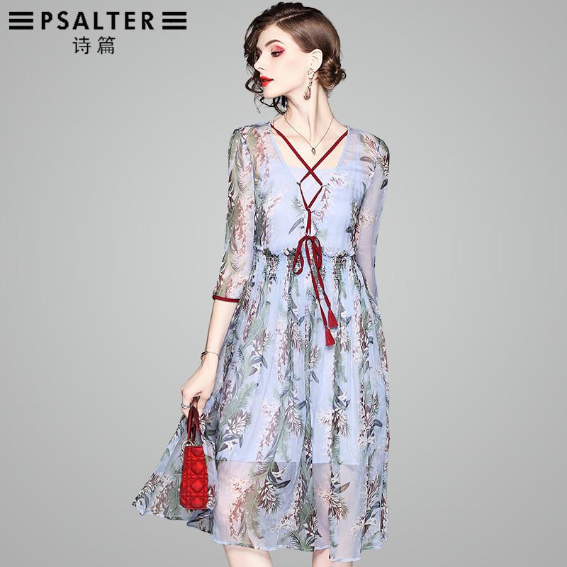 正品诗篇专柜代购2018夏款女装印花修身显瘦真丝连衣裙子两件套潮