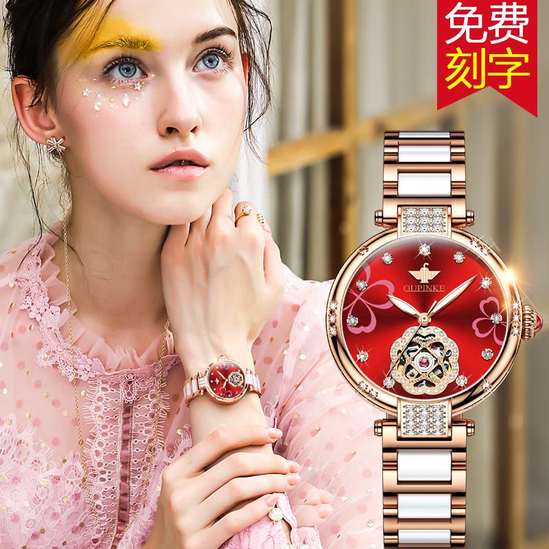Swiss brand watch womens diamond inlaid luxury waterproof simple temperament automatic mechanical watch Top 10 womens Watch