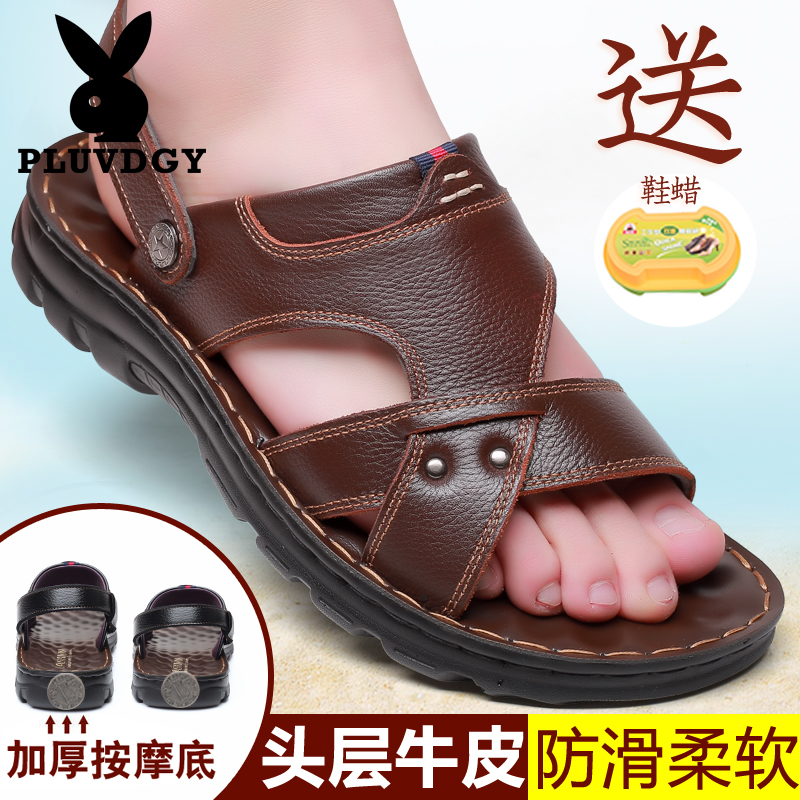 Playboy sandals mens leather casual beach shoes thick soles waterproof and antiskid sandals for men in 2020 summer