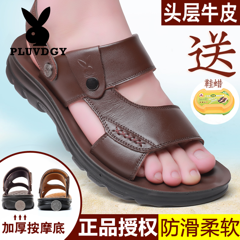 Playboy sandals mens leather thick sole anti slip soft sole 2020 summer dad beach shoes casual sandals middle age