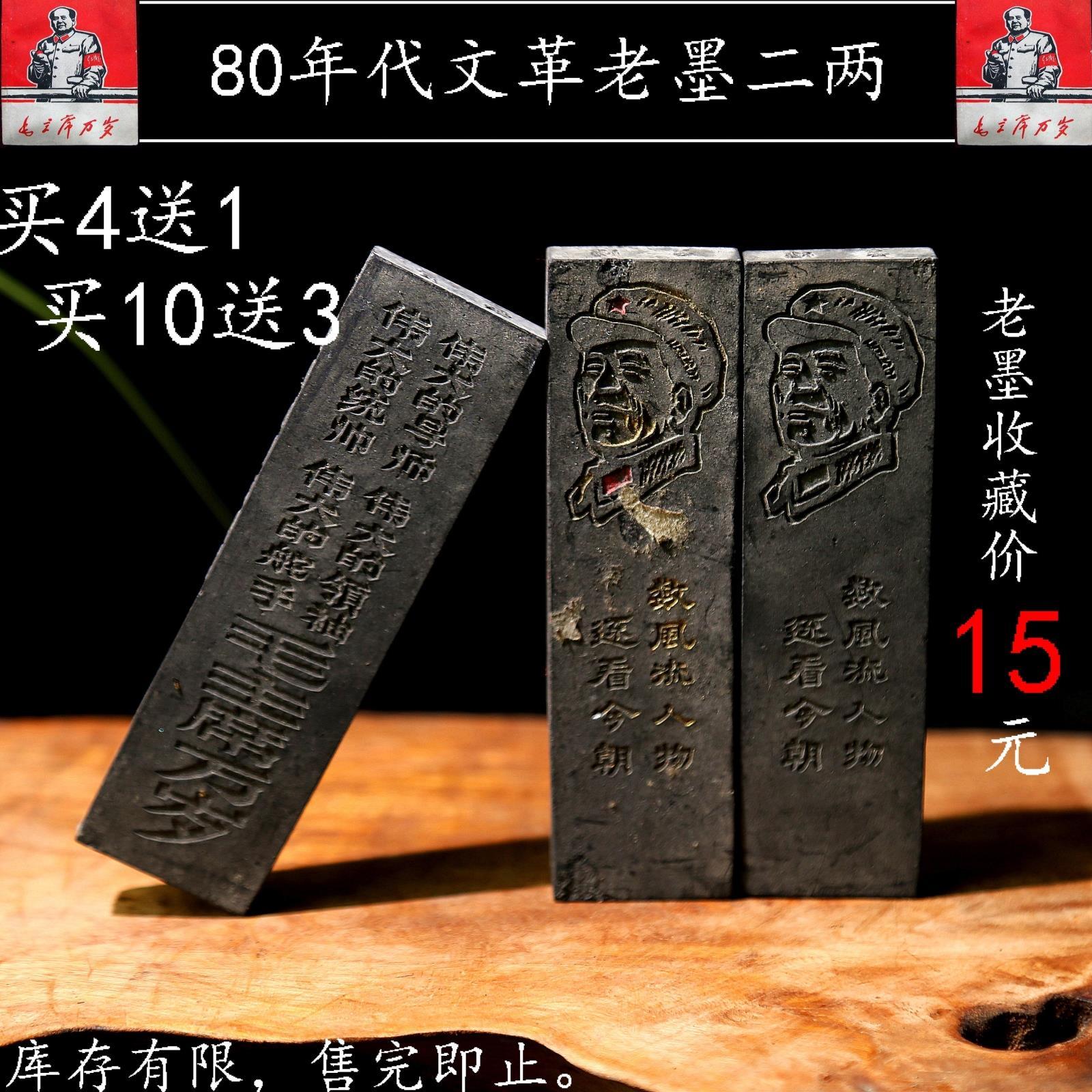 Huimo старые чернила 80 лет поколение Две или две чернильные чернила с чернилами чернил полосатый Коллекция чернильных чернил для чернил