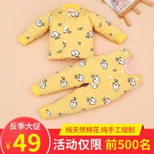 纯棉花宝宝手工棉衣婴儿套装冬季儿童棉服加厚男女棉袄棉裤