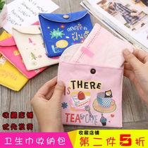 卫生巾收纳包姨妈巾收纳袋大容量可爱便携装女月事袋学生隐私发货