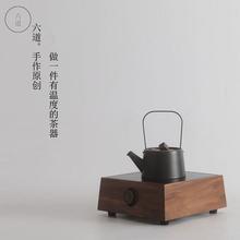 六道经典小型电陶炉迷你茶炉煮烧水壶家用电热炉煮茶器具黑胡桃木