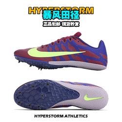 暴风正品包邮耐克战鹰Nike S9田径精英男女专业比赛训练短跑钉鞋
