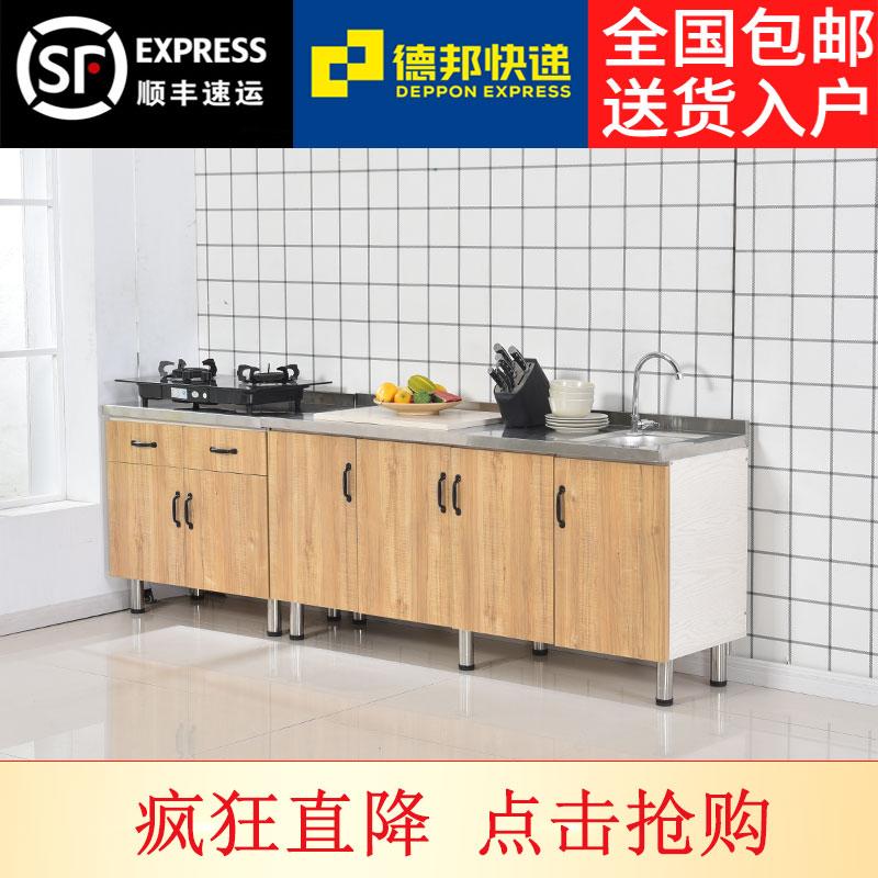 不锈钢橱柜简易厨房柜子灶台碗柜组装家用小户出租房经济型餐边柜
