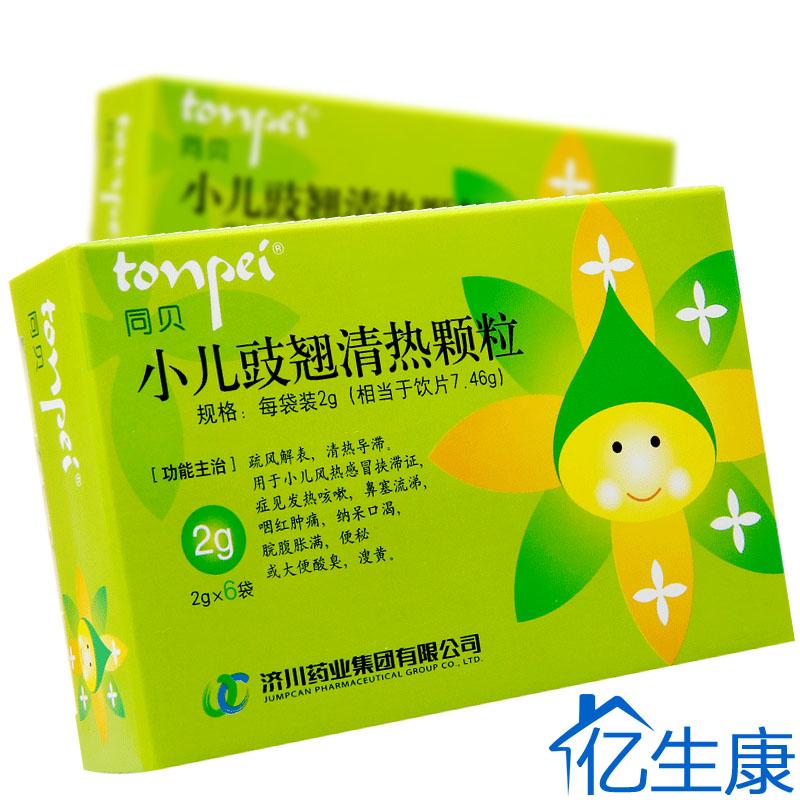 Tonpei/ одинаковый моллюск небольшой ребенок соя подниматься ясно горячей гранула 2g*6 мешок / коробка