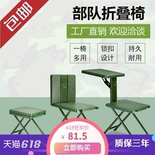 野战士兵折叠椅子军迷部队写字学习板凳椅便携做训椅军训户外专用