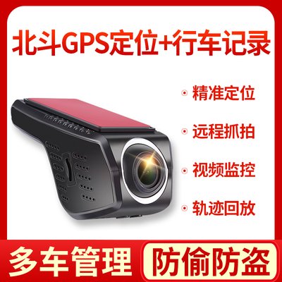 Woge driving recorder GPS with locator car vehicle tracking small follower fleet management system