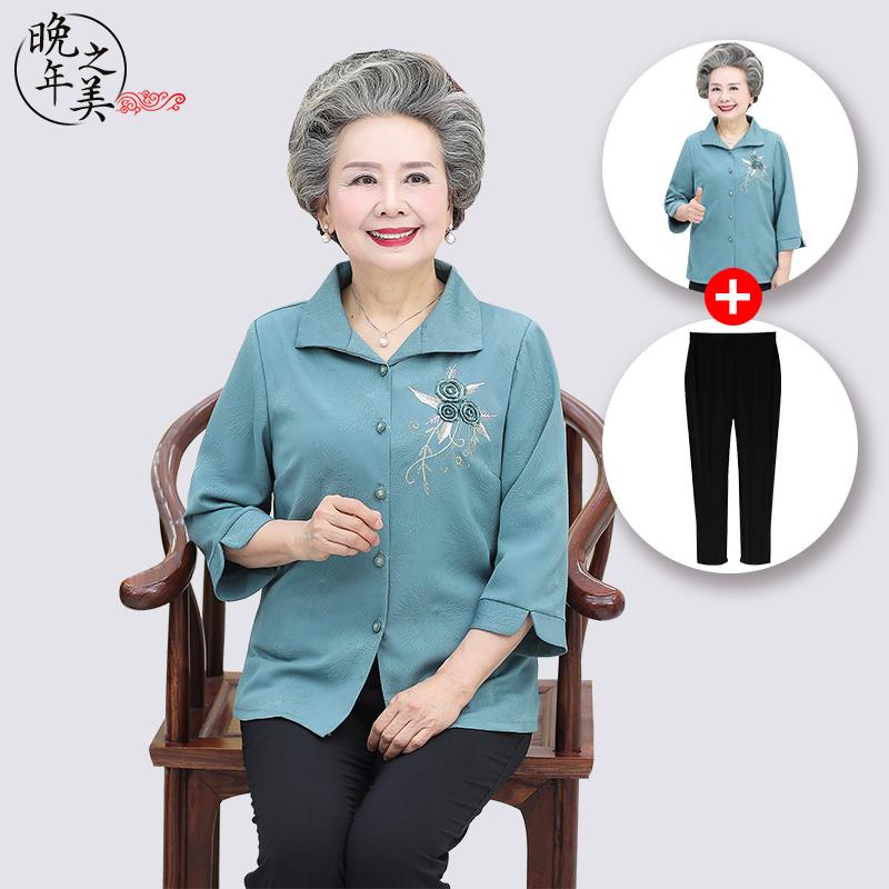 满75元可用40元优惠券老年人60岁70妈妈中老年人女衬衫