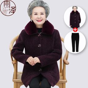 中老年人冬装女套装奶奶装毛呢大衣