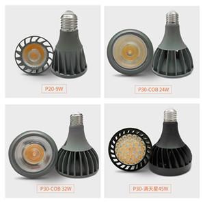 超亮24W32W45W帕30LED射灯泡E27大口PAR30 P20替代金卤灯节能光源
