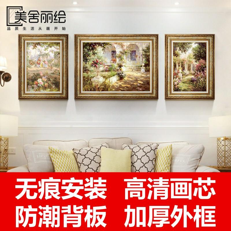欧式客厅装饰画客厅沙发三联画餐厅挂画客厅三联组合画吉维尼花园