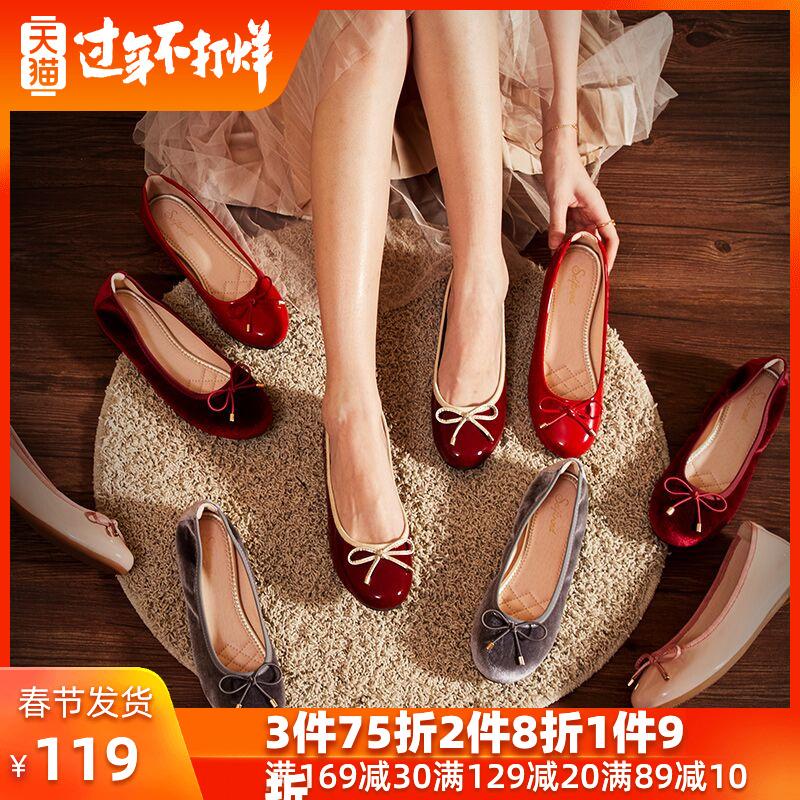 涉趣单鞋女仙女风新款软底瓢鞋百搭韩版平底芭蕾鞋浅口温柔豆豆鞋